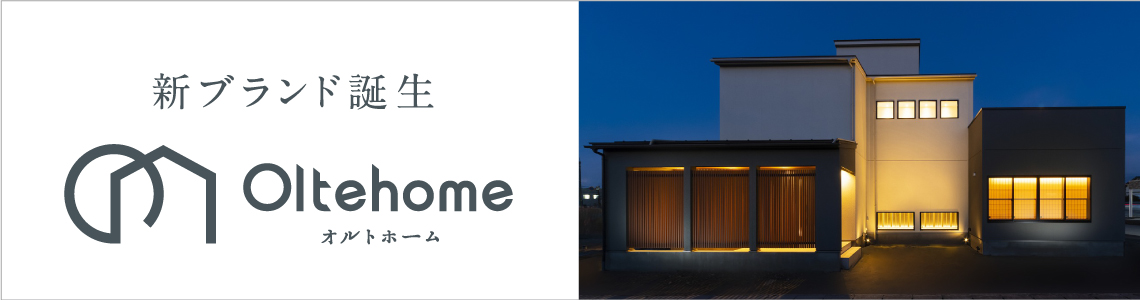 Oltehome
