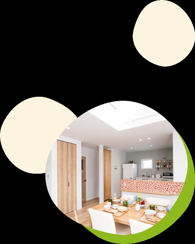 エコ住宅室内イメージ