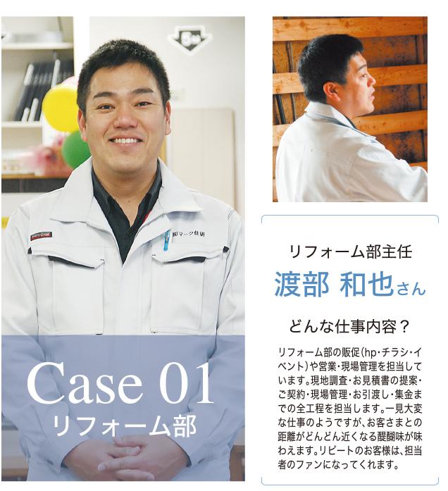 case01a